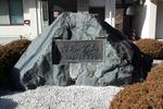 ダム記念碑