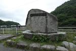 花貫ダム記念碑